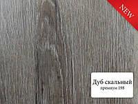 Дуб скальный. 200х2600мм - Коллекция Премиум. Стеновые панели МДФ Омис