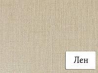 Лен. 200х2600мм - Коллекция Премиум. Стеновые панели МДФ Омис