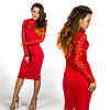 Платье 15593 (Красный)