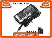 Зарядное устройство LENOVO 16V 4.5A 72W (5.5x2.5) 02K6543, 85G6698