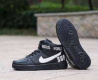 Чорні Nike Air Force