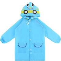 Дождевики детские Funny rain coat Оптом