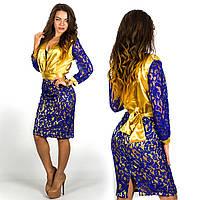 Платье 152052 (Электрик)