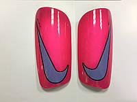 Щитки футбольные Nike розовые