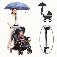 Универсальный держатель зонта к коляске Оптом