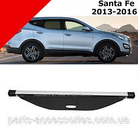 Hyundai Santa Fe 2013-16 черная шторка полка в багажник Новая