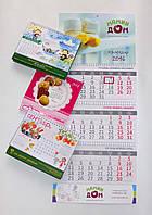 Изготовление календари, меню, брошюры, листовки, визитки
