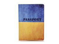 """Обложка для паспорта """"Флаг Украины"""", арт. ZIZ-10080"""