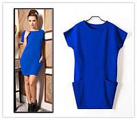 Платье туника Free Style M, 44, Синий-электрик
