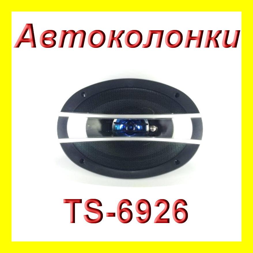 "Автоколонки UKC TS-6926 комплект 2 шт. - Магазин ""BINZA"" в Броварах"