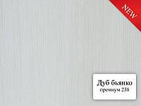 ПВХ-Дуб Бьянко (238х2600х5,мм). Коллекция Триумф (ПВХ покрытие). Стеновые панели МДФ Омис