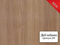 ПВХ-Дуб Тобакко (238х2600х5,мм). Коллекция Триумф (ПВХ покрытие). Стеновые панели МДФ Омис