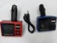 FM- модулятор YC-952 *2096