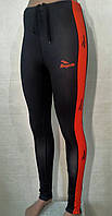 Эластичные спортивные штаны унисекс от Rogelli Нидерланды S размер