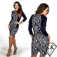 Платье 15596 (Темно-синий)