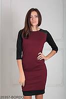 Женское платье Marissa 20357