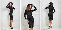 Женское платье Gorgeous 20588