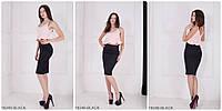 Женская юбка Olivia 18248