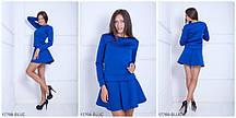 Женский костюм (юбка и кофта) Blum 17766