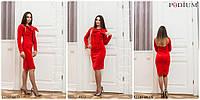 Женское платье Luxury 17707