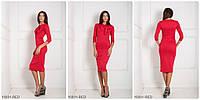 Женское платье Malabari 15031