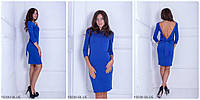 Женское платье Nolina 15030