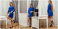 Женское платье Fatsia 14441