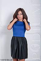 Женское платье Twisted 14810