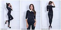 Женская кофта Bladder 13990