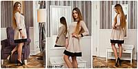 Женское платье Aconite 13907