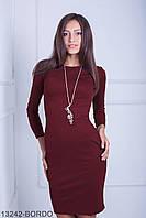Женское платье Marigold 13242