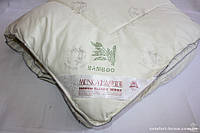 "Одеяло Бамбук ""Mangyla"" 150х200 см"