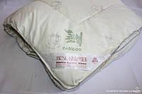 "Одеяло Бамбук ""Mangyla"" 200х220 см"