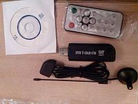 RTL-SDR DVB-T USB stick (RTL2832U+R820T)