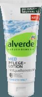 Alverde MED лосьон для тела для раздраженной кожи Heilquellenwasser, 250 мл