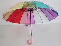 """Детские зонты трость """" радуга """" на 16 спиц"""