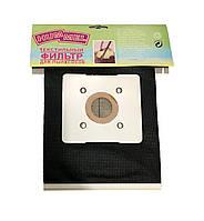 Текстильный фильтр для пылесосов