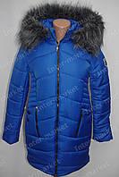Зимняя куртка женская  на замке с капюшоном электрик