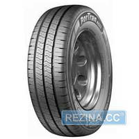 Летняя шина KUMHO PorTran KC53 195/70R15C 104/102R Легковая шина