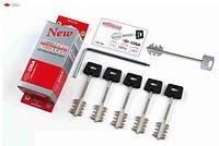 """Комплект ключей для кодирования """"New Cambio"""" 06.520.51.1, (5 ключей 00162)"""