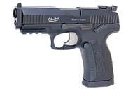 Пневматический пистолет MP-655K