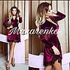 Бархатное платье с поясом, фото 7