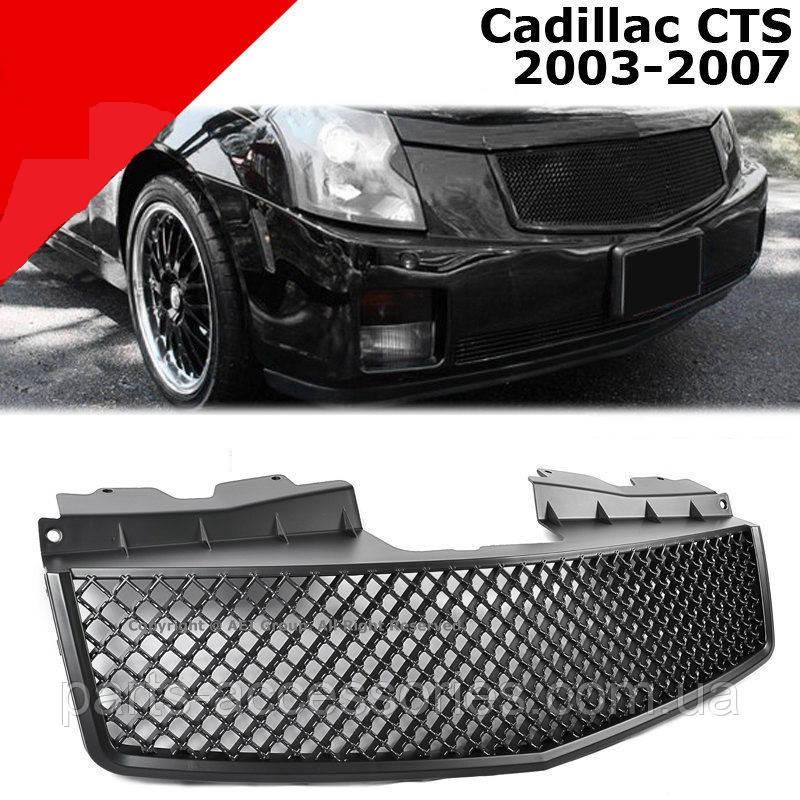 Cadillac CTS 2003-07 черная решетка радиатора Новая