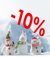 Снежный шар со скидкой 10% на все товары дезинфекции!