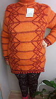Теплый женский свитер  больших размеров