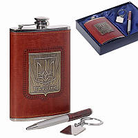 Фирменный подарочный набор. Фляга Украина, ручка и брелок. 260 мл. FP17182
