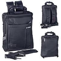 Стильный городской рюкзак RG501682
