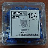 Запобіжник плоский універсальний 15A Італія, 14737 / GE-15