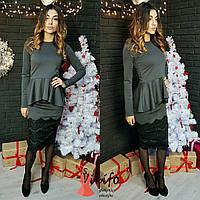 Элегантный женский костюм: кофточка баска и юбка по низу с кружевом