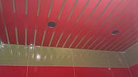 Производство алюминиевых реечных потолков